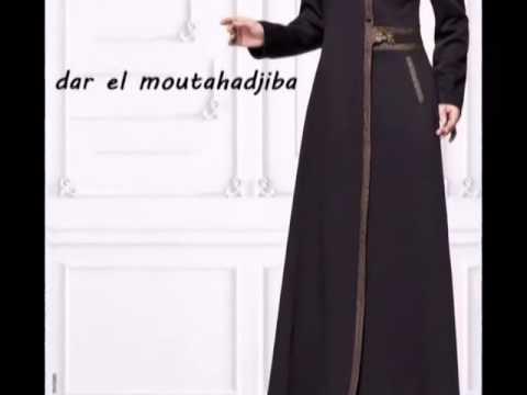 Dar El Moutahadjiba Bazar Hamza 0770 21 33 91 0771 74 31 55 Local