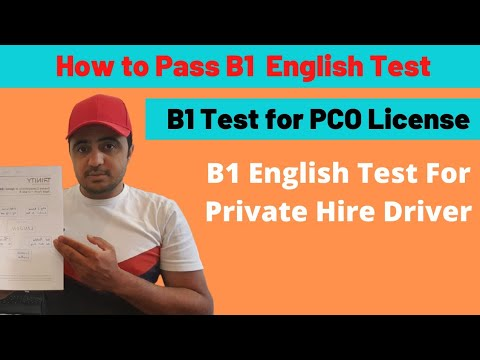B1 English Language Test For Private Hire Driver | B1 for PCO licence in London | Topographical Test