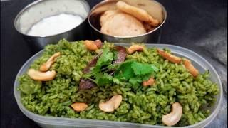 Palak Masala Rice  How To Make Palak Masala rice  Leftover Rice Biriyani  Crazy Recipe