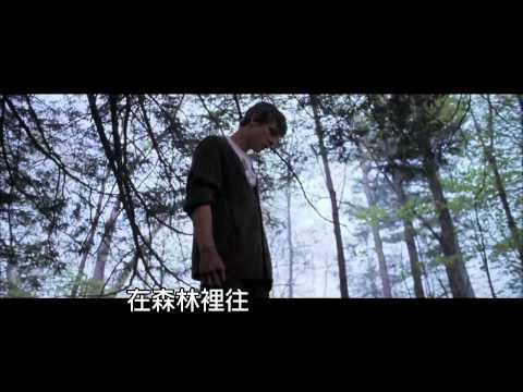 生日劊樂3D:口白預告片(Literal Trailer) [中文字幕]