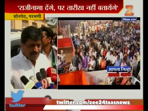 Sonpeth | Parbhani | Congress | Ashok Chavan On Shiv Sena