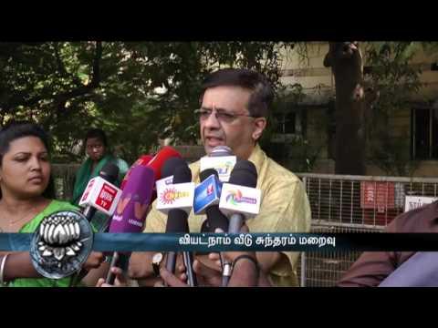'Vietnam Veedu' Sundaram passes away - Video in Dinamalar Dated August 2016