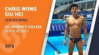 Wong Siu Hei, Chris | 黃兆禧 | Center/Wing | St. Joseph