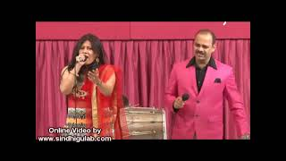 Muhinjee Bedee Atheaee vich seer te - Tina, Gurmukh Chughria