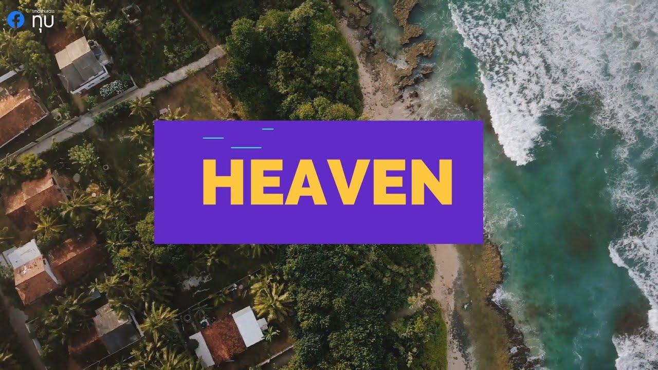 Heaven - Giulio Cercato