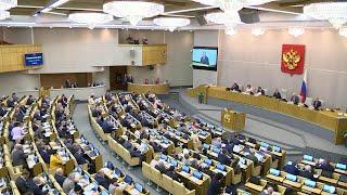 Об эффективности борьбы с курением в аэропортах страны шла речь в Государственной думе.