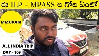 Journey to Mizoram | N๐ Entry to Mizoram |Day - 109 | All India Trip in 200 Days |