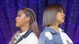 《EXCITING》 KHAN(칸) - I'm Your Girl? @인기가요 Inkigayo 20180624