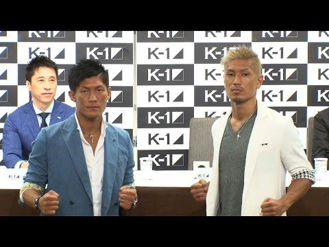6・24 K-1 WORLD GP スーパーファイト 渡部太基vs城戸康裕 前日会見/K-1 WORLD GP 2016 Press Conference
