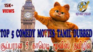 TOP 5 TAMIL DUBBED ||COMEDY MOVIES|| #VJ#SK#FILM