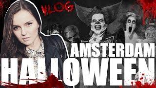 Хэллоуин в Амстердаме! (Halloween Fright Nights | Walibi Holland)