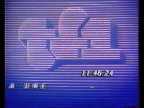 TV-DX / E62-TF1-opening
