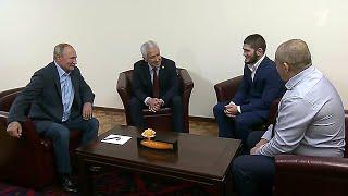 Президент лично поздравил с победой чемпиона мира по смешанным единоборствам Хабиба Нурмагомедова.