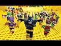 бэтмен лего саундтреки