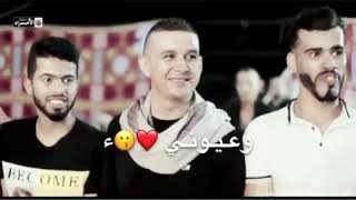 تيسير أبو سويرح انت قلبي وعيوني 👍👍👍