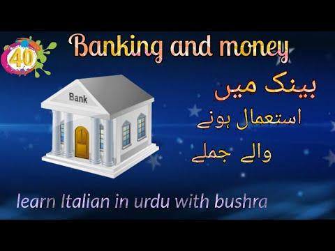40. Bank main istamaal hony waly jumly | learn italian in urdu