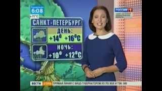 Смотреть видео Утро. Вести Санкт-Петербург онлайн