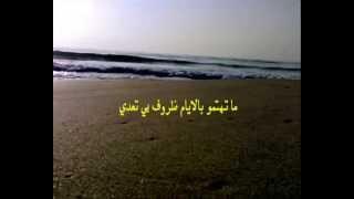 Ma Tehtamoo - ما تهتموا للايام - عصام محمد نور