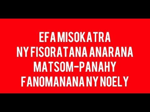 Matsom-panahy fanomanana ny Noely 2016