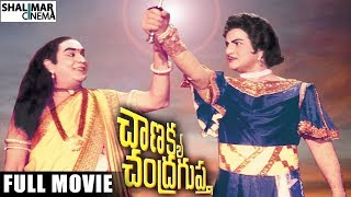 Chanakya Chandragupta Telugu Full Length Movie || చాణక్య చంద్రగుప్త సినిమా || NTR , ANR