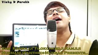 "Jivit Mahotsav Song | ""Taro Se Chamkta"" By Vicky D Parekh 
