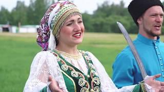 """Ансамбль Казаченька - """"Что-то мы засиделись братцы"""" (""""Русь молодая"""")"""