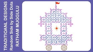 Rangoli Designs Ratham Muggu with Dots - Sankranthi Special