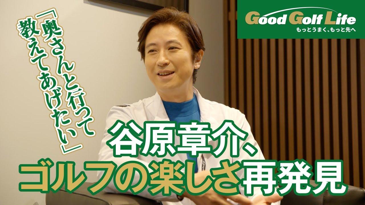 奥さん 角田