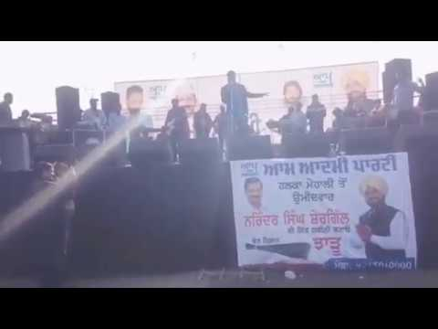 babbu maan full live in mohali AAP Rally