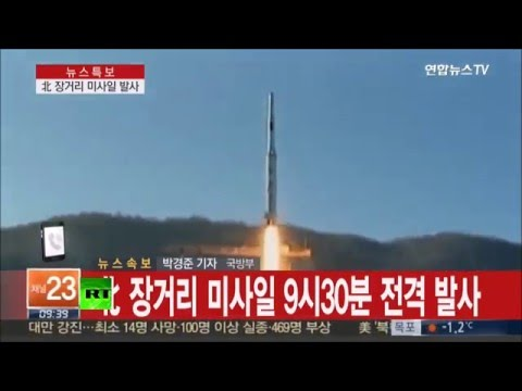 Prophetic Message! (Must See) North Korea to Bomb the United States..Repent!