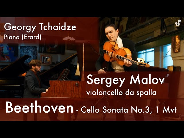 Beethoven - Cello Sonata No. 3 in A major, Op. 69 (Malov, Tchaidze)