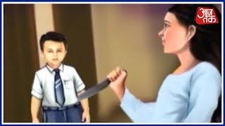 7 Year-Old Boy Stabbed By Senior Girl In Lucknow School Bathroom