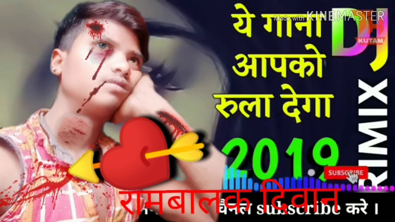Bewafai Hindi gana video - YouTube