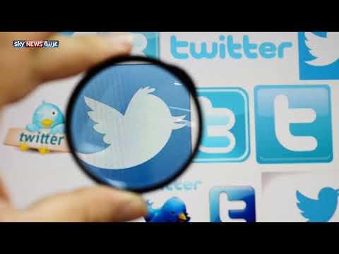 تويتر.. وتغيير قواعد الدبلوماسية  - نشر قبل 2 ساعة