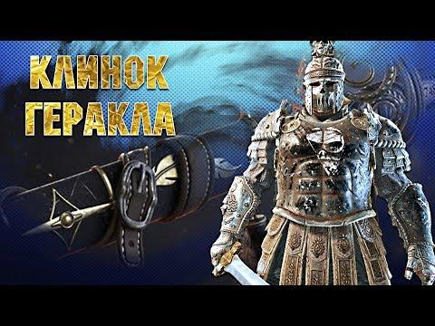 Царь с клинком героя Геракла | Эпоха волков | Чёрный центурион.