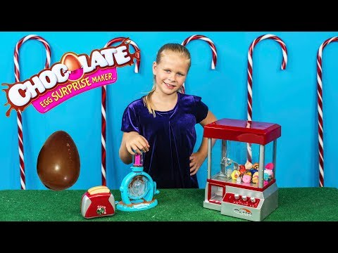 CHOCOLATE EGG MAKER Surprise  Paw PATROL Toys and Claw Machine  BJ Wholesale Club Holiday List