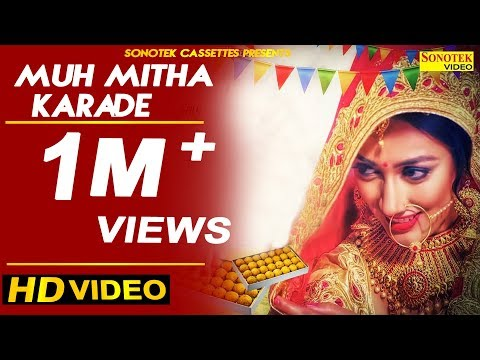 Muh Mitha Karade   Somvir Kathurwal   Kapil Kathurwal   Samapti Patra   New Haryanvi Song 2018