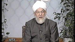 Urdu Tarjamatul Quran Class #231, Surah Al-Saffat verses 1 to 37