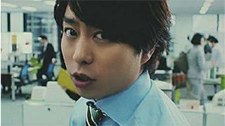 櫻井翔 CM 味の素 餃子 http://www.youtube.com/watch?v=Yb03KHQlUhA&li...