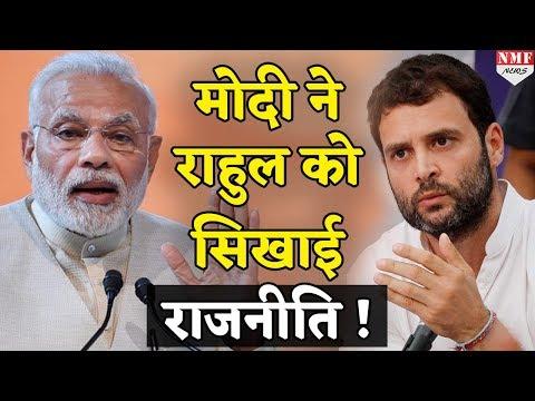 मां-पिता पर हमले का Modi ने Congress को दिया जवाब !