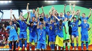 Путь к чемпионству сборной Украины по футболу U20