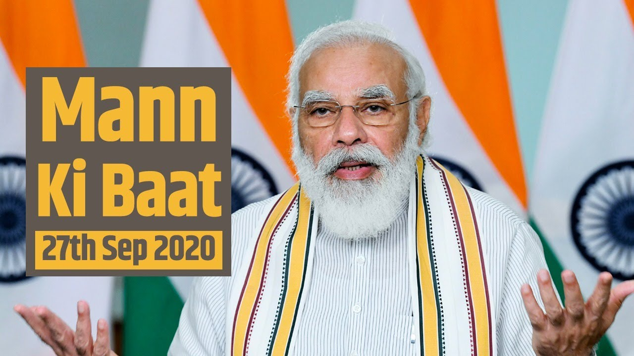 PM Modi interacts with the Nation in Mann Ki Baat | 27th Sep 2020 | PMO