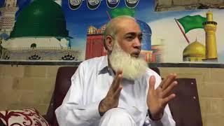|| Rohaniat k Husool ka TariQa... || شاہ عارف المعروف میاں حضور  ||