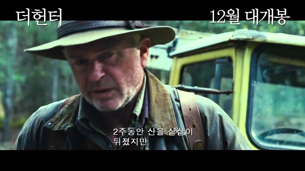 The Hunter Trailer
