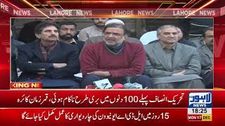 PTI has miserably failed in 100-days plan, says Qamar Zaman Kaira