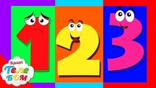 Учимся считать от 1 до 10 - обучающее видео для детей