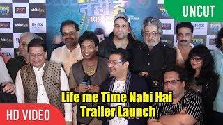 life-me-time-nahi-hai-trailer-launch-krushna-abhishek-shakti-kapoor