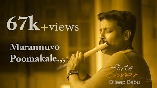 Marannuvo poomakale [Flute] Song By, Dileep babu