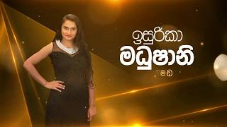Isurika Madushani Battle Round Hiru Star Profile.mp3