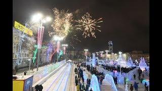 Салют.Екатеринбург. Ледовый городок. Новый год 2020.